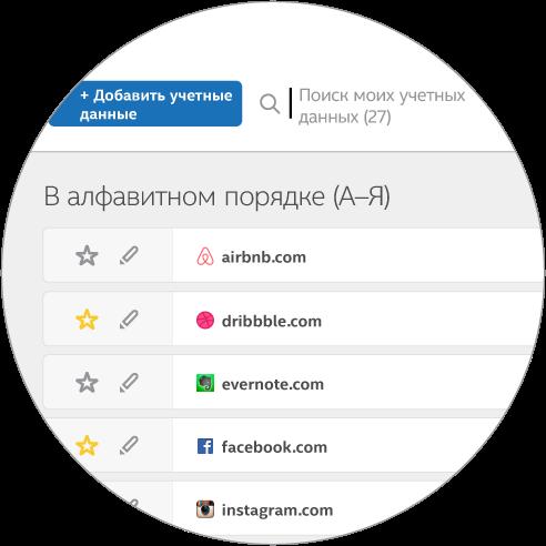 Extra security ru@2x