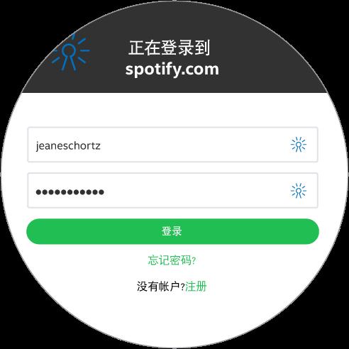 Instant login zh cn@2x